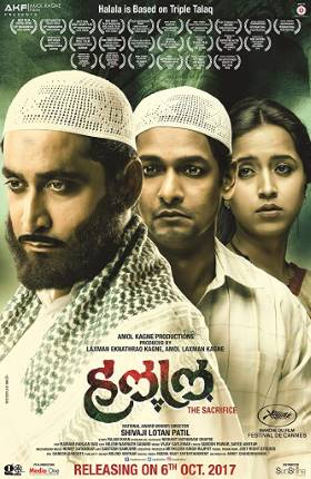 Halal 2017 Marathi 480p 300MB Movie Download
