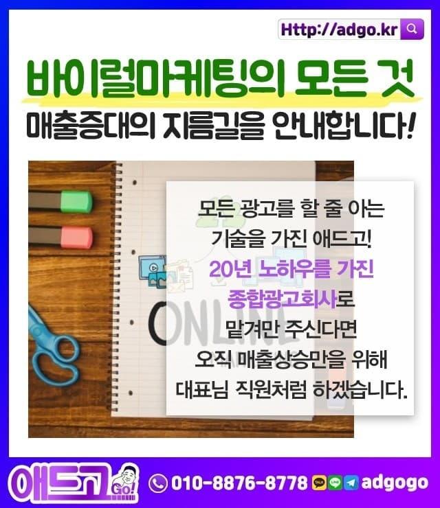 전북전통혼례