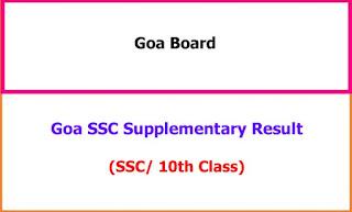 Goa SSC Supplementary Exam Results 2021