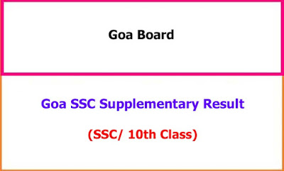 Goa SSC Supplementary Exam Results