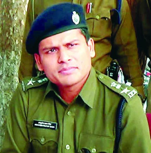 आशुतोष प्रताप सिंह (Ashutosh Pratap Singh IPS)
