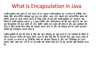 What is Encapsulation In Java How To Learn Java Programming In This Article You will Learn EAsy And Fast how to learn java with no programming language Best Site To Learn Java Online Free java language kaise sikhe Java Tutorial learn java codecademy java programming for beginners best site to learn java online free java tutorial java basics java for beginners how to learn java how to learn java programming how to learn java fast why to learn java how to learn programming in java how to learn java with no programming experience how to learn java programming for beginners