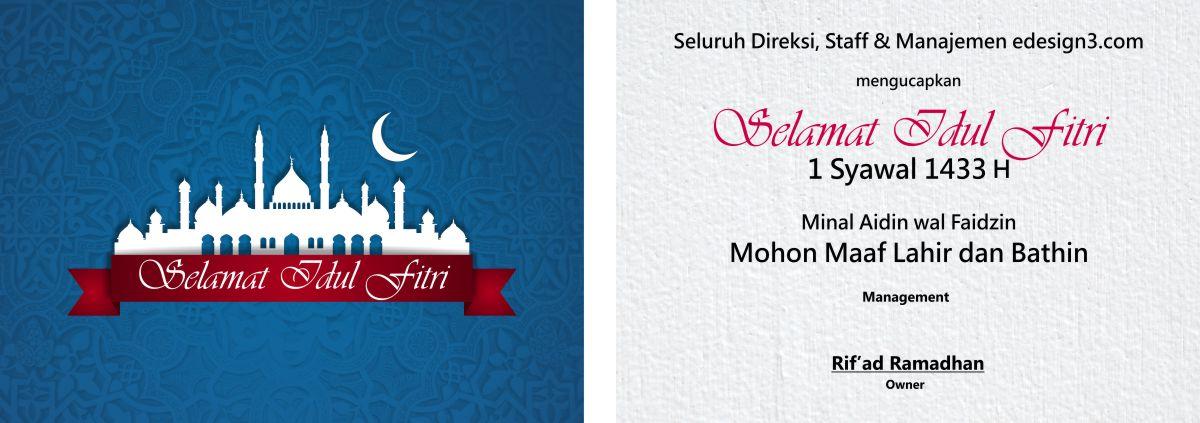 Template Kartu Ucapan Selamat Hari Raya Idul Fitri CDR ...