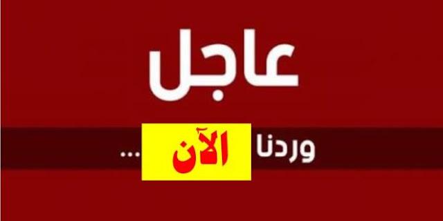 """عاجل """" مقتل 8 جنود بإطلاق نار على الحدود"""