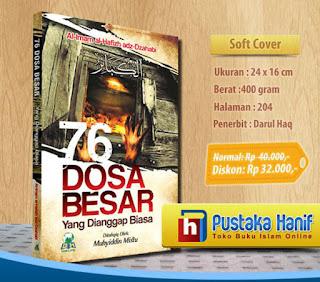 Anda mencari buku-buku rohani islami
