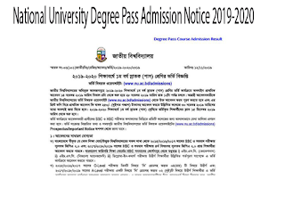 National University Degree Pass Admission Notice 2019-2020