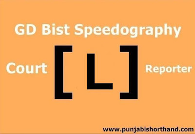 GD-Bist-Speedography-Words