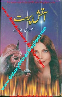 Aatish Parast Novel By Aslam Rahi M.A