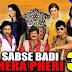 Sabse Badi Hera Pheri 3 2017 Hindi Dubbed 350MB HDRip 480p
