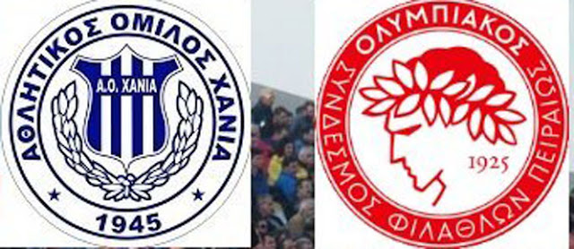 ΧΑΝΙΑ - ΟΛΥΜΠΙΑΚΟΣ  Chania-Olympiakos  live streaming