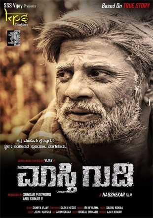 Maasthi Gudi 2017 Hindi Dubbed Movie Download HDRip 720p