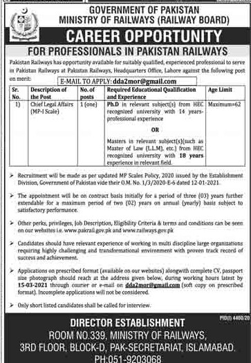 Railway Recruitment - Railway Vacancy - Download Pakistan Railway Jobs 2021 Application Form - www.pakrail.gov.pk - www.railway.gov.pk
