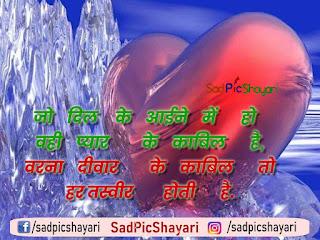 sad hindi shayari on life