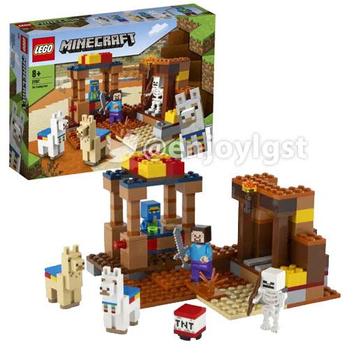 レゴ(LEGO) マインクラフト 取引用ポスト 21167