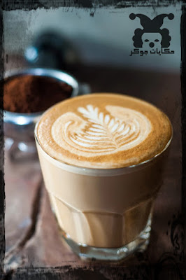 قهوة قهوة بدون كافيين صناعة القهوة افضل نوع قهوة قهوة عربية قهوة قهوة بدون كافيين صناعة القهوة افضل نوع قهوة قهوة عربية قهوة قهوة بدون كافيين صناعة القهوة افضل نوع قهوة قهوة عربية قهوة قهوة بدون كافيين صناعة القهوة افضل نوع قهوة قهوة عربية قهوة قهوة بدون كافيين صناعة القهوة افضل نوع قهوة قهوة عربية قهوة قهوة بدون كافيين صناعة القهوة افضل نوع قهوة قهوة عربية قهوة قهوة بدون كافيين صناعة القهوة افضل نوع قهوة قهوة عربية قهوة قهوة بدون كافيين صناعة القهوة افضل نوع قهوة قهوة عربية قهوة قهوة بدون كافيين صناعة القهوة افضل نوع قهوة قهوة عربية قهوة قهوة بدون كافيين صناعة القهوة افضل نوع قهوة قهوة عربية قهوة قهوة بدون كافيين صناعة القهوة افضل نوع قهوة قهوة عربية قهوة قهوة بدون كافيين صناعة القهوة افضل نوع قهوة قهوة عربية قهوة قهوة بدون كافيين صناعة القهوة افضل نوع قهوة قهوة عربية قهوة قهوة بدون كافيين صناعة القهوة افضل نوع قهوة قهوة عربية قهوة قهوة بدون كافيين صناعة القهوة افضل نوع قهوة قهوة عربية قهوة قهوة بدون كافيين صناعة القهوة افضل نوع قهوة قهوة عربية قهوة قهوة بدون كافيين صناعة القهوة افضل نوع قهوة قهوة عربية قهوة قهوة بدون كافيين صناعة القهوة افضل نوع قهوة قهوة عربية قهوة قهوة بدون كافيين صناعة القهوة افضل نوع قهوة قهوة عربية قهوة قهوة بدون كافيين صناعة القهوة افضل نوع قهوة قهوة عربية قهوة قهوة بدون كافيين صناعة القهوة افضل نوع قهوة قهوة عربية قهوة قهوة بدون كافيين صناعة القهوة افضل نوع قهوة قهوة عربية قهوة قهوة بدون كافيين صناعة القهوة افضل نوع قهوة قهوة عربية قهوة قهوة بدون كافيين صناعة القهوة افضل نوع قهوة قهوة عربية قهوة قهوة بدون كافيين صناعة القهوة افضل نوع قهوة قهوة عربية قهوة قهوة بدون كافيين صناعة القهوة افضل نوع قهوة قهوة عربية قهوة قهوة بدون كافيين صناعة القهوة افضل نوع قهوة قهوة عربية قهوة قهوة بدون كافيين صناعة القهوة افضل نوع قهوة قهوة عربية قهوة قهوة بدون كافيين صناعة القهوة افضل نوع قهوة قهوة عربية قهوة قهوة بدون كافيين صناعة القهوة افضل نوع قهوة قهوة عربية قهوة قهوة بدون كافيين صناعة القهوة افضل نوع قهوة قهوة عربية قهوة قهوة بدون كافيين صناعة القهوة افضل نوع قهوة قهوة عربية قهوة قهوة بدون كافيين صناعة القهوة افضل نوع قهوة قهوة عربية قهوة قهوة بدون كافيي