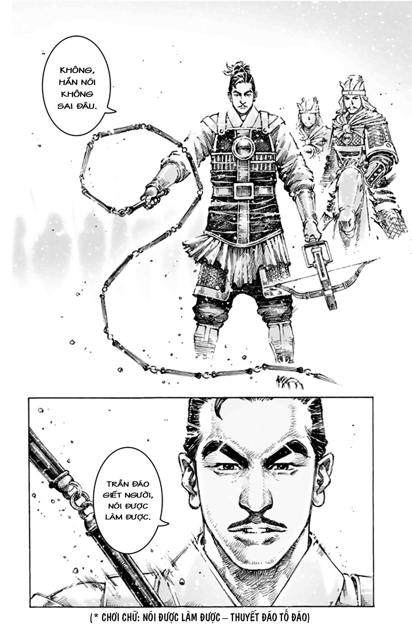 Hỏa Phụng Liêu Nguyên Chap 489 - Trang 13