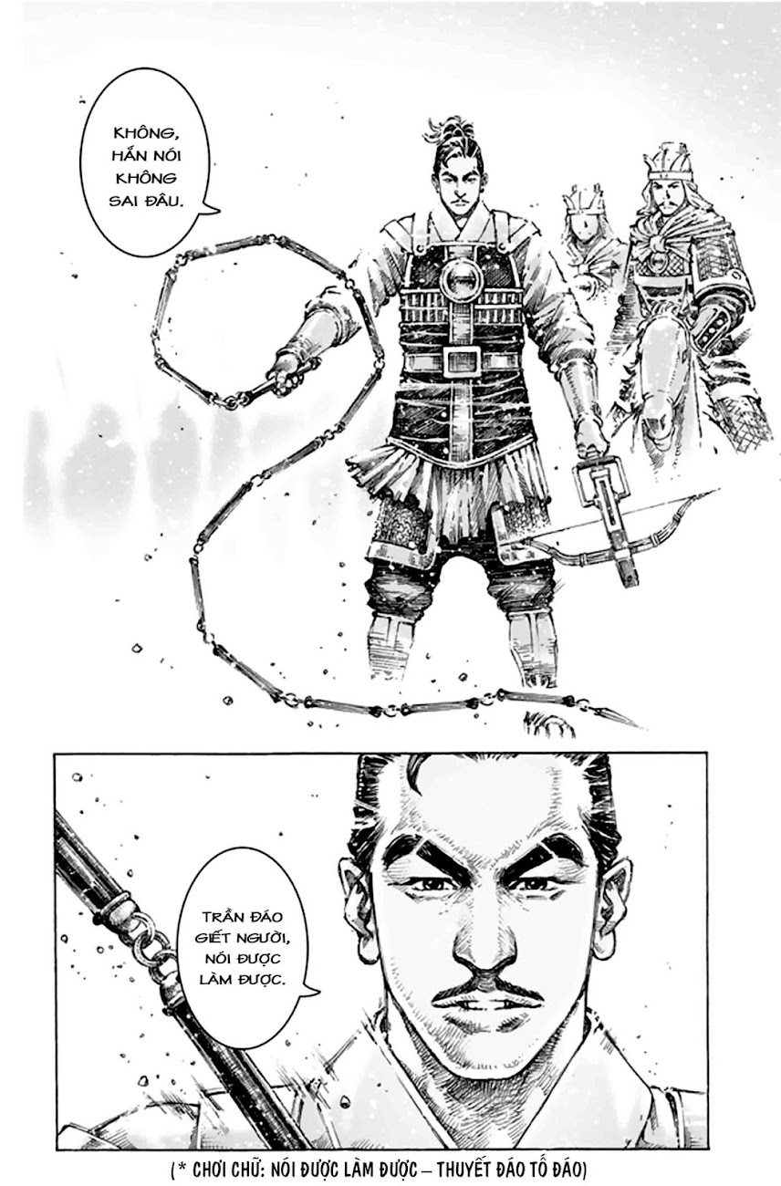 Hỏa phụng liêu nguyên Chương 489: Gia Cát thần binh trang 13