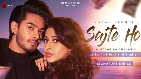 Sajte Ho Full Song with Lyrics in Hindi and English - Karan Sehmbi