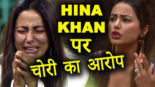 https://www.google.co.in/search?q=hina+khan+ka+jewellery+ka+case+hindi&rlz=1C1CHBF_enIN798IN798&source=lnms&tbm=isch&sa=X&ved=0ahUKEwiIj6iooa3cAhXJuo8KHT9dDCAQ_AUIDCgD&biw=1366&bih=613#imgrc=1YUuP8_ce2NOBM: