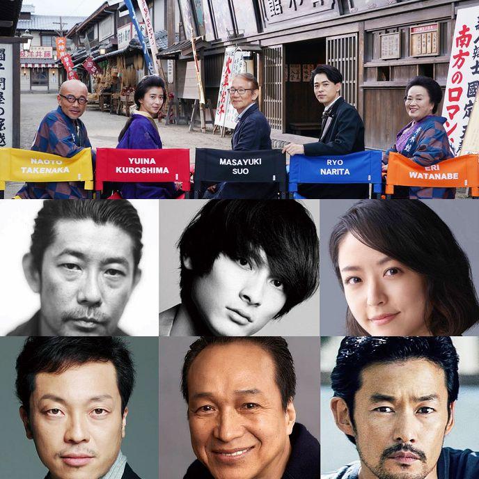 Film Jepang 2019 Katsuben!