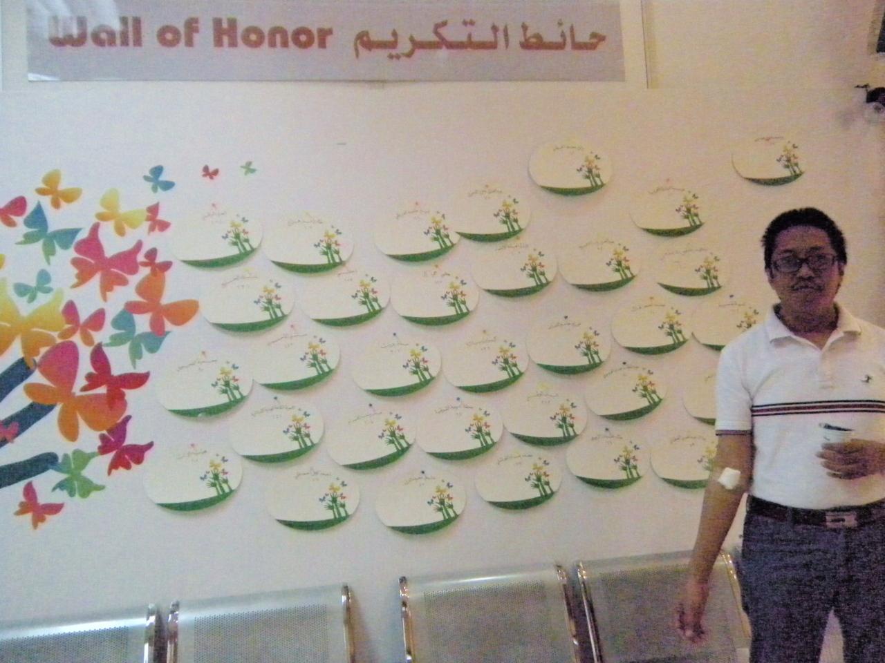 Komunitas Indonesia Catatan Ardis Family Blog Kuwait Page 2
