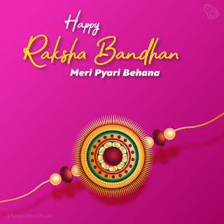 Happy Raksha Bandhan Quotes for Sister, Happy Raksha Bandhan Quotes, Raksha Bandhan Quotes for Sister