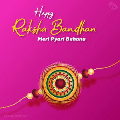 Happy Raksha Bandhan Quotes for Sister, Happy Raksha Bandhan Quotes, Raksha Bandhan Quotes for Sister