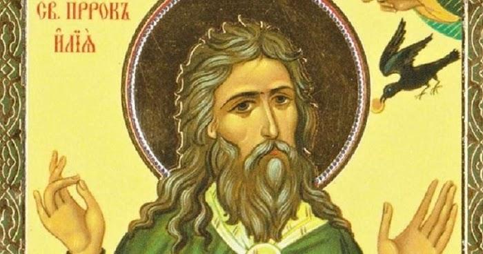 Как провести Ильин день 2 августа, чтобы уважить любимого святого