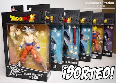 """¡SORTEO! Consigue las nuevas Figuras Deluxe de Dragon Stars """"Dragon Ball Super"""""""