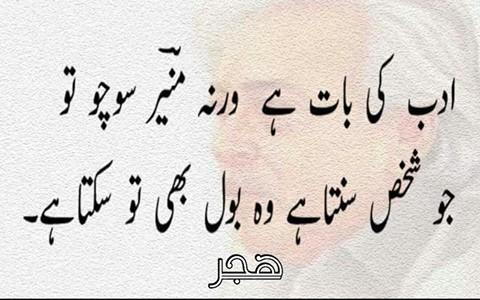 bulleh shah poetry in punjabi pdf