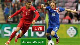 مشاهدة مباراة البرتغال وكروتيا اليوم دوري الامم الاوربيه