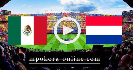 مشاهدة مباراة هولندا والمكسيك بث مباشر كورة اون لاين 07-10-2020 مباراة ودية