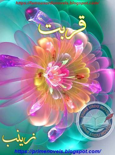 Qurbat novel online reading by Zainab Complete