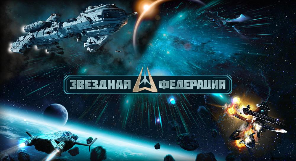 игры бесплатно русские экономические играть