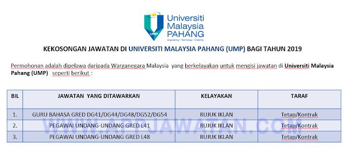 Jawatan Kosong di Universiti Malaysia Pahang (UMP).