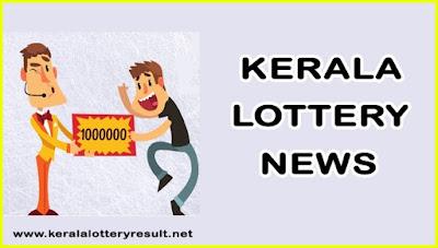 Kerala Lottery News