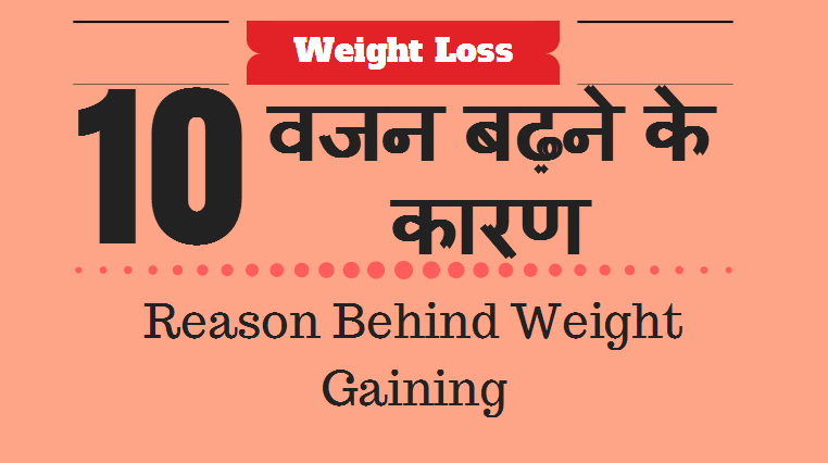 Amounts fresh which yoga is best for weight loss in hindi are the