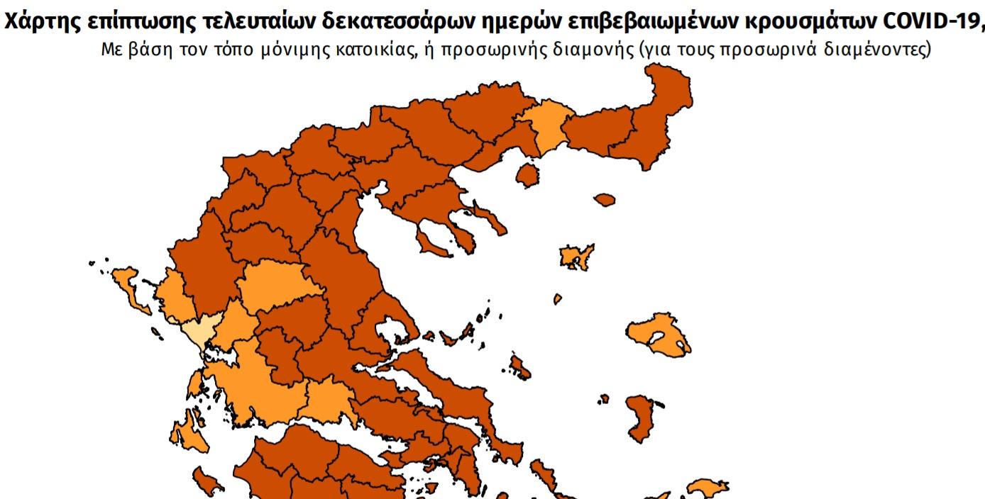 Κορονοϊός: Στο «κόκκινο» όλη η ΑΜΘ εκτός από την Ξάνθη