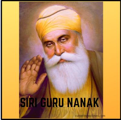 Siri Guru Nank Dev Ji