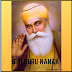 """The world is a drama, staged in a dream"" -Siri Guru Nanak Dev Ji Biography"