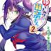 Manga Yuragisou no Yuuna-san Bahasa Indonesia