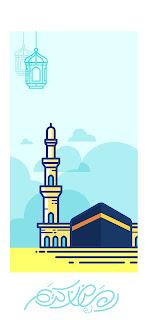 خلفية ايفون رمضان كريم بيضاء
