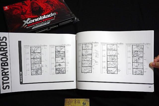 DSC01957 - 異域神劍 異度神劍 終極版 遊戲限定版畫集  ゼノブレイド ディフィニティブ・エディション / Xenoblade Definitive Edition / Xenoblade Chronicles: Definitive Edition