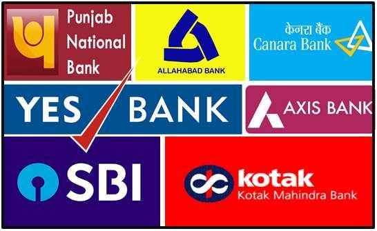 bank-rojgar-samachar-free-job-alert