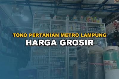 Toko Pertanian Metro Lampung
