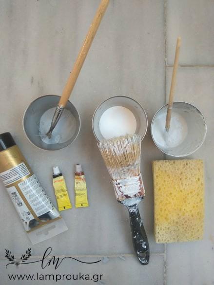 Υλικά για να δημιουργήσεις εφέ μαρμάρου.
