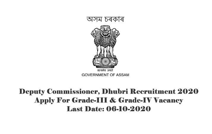 Deputy Commissioner, Dhubri Recruitment 2020 : Apply For Grade-III & Grade-IV Vacancy. Last Date: 06-10-2020