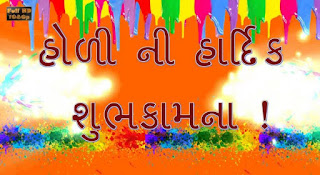 Happy Holi Special Wishes Greetings Photo Pics Images Status19