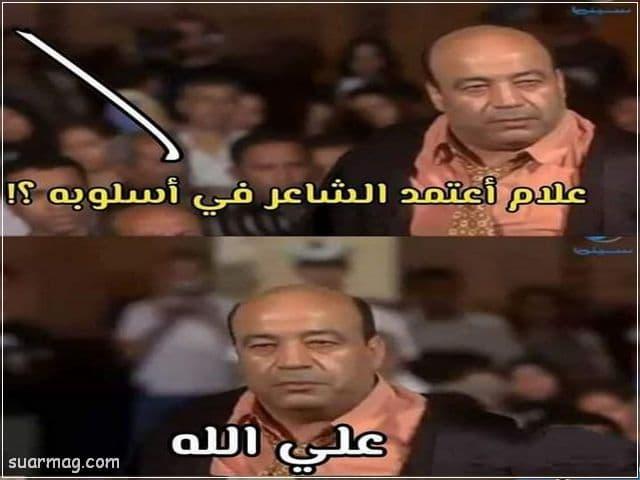 بوستات مضحكه مكتوبه 15   Fb Funny written posts 15