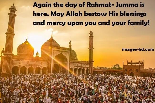 The day of Rahmat is Jumma